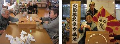 3月 紙相撲大会